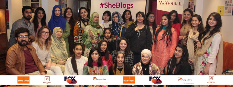 WoWoman Officially Launches in Lahore With #SheBlogs Event